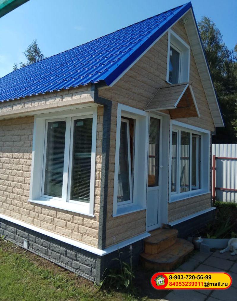 Монтаж фасадных панелей Стоун-хаус Ю-пласт - Золотистый и Изумрудный