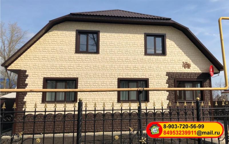 Монтаж фасадных панелей «Саnadaridge», кремовый и коричневый