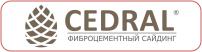 Сайдинг фиброцементный Cedral (Кедрал)