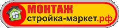 стройка-маркет.рф